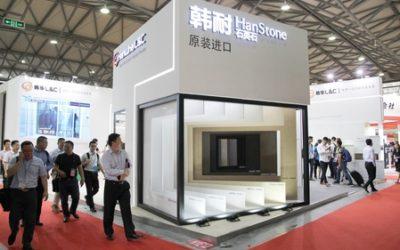 Hyundai L&C participated in 'KBC 2017', biggest kitchen, bathroom exhibition
