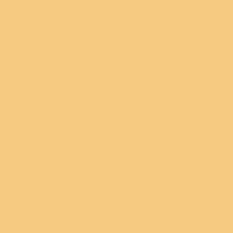 s194 lotus mustard